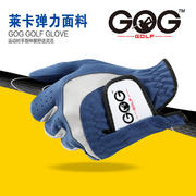Genuine GOG Golf Gloves Men Wearable Breathable Microfiber Cloth Left and Right Hands Golf Gloves Single