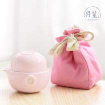月笙茶器快客杯一壶一杯二杯日式粉色单人便携旅行功夫简易茶具