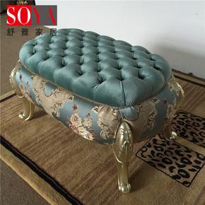 欧式换鞋凳 美衣帽 宜家贴箔方凳田园凳子时尚实木架歇息凳床尾凳