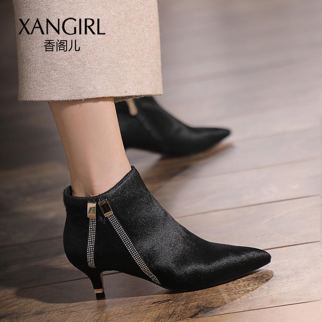 时尚马毛短靴