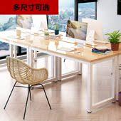 双人桌书桌简约家用学生长条木桌男孩桌椅毛笔字寝室用宿舍大班桌