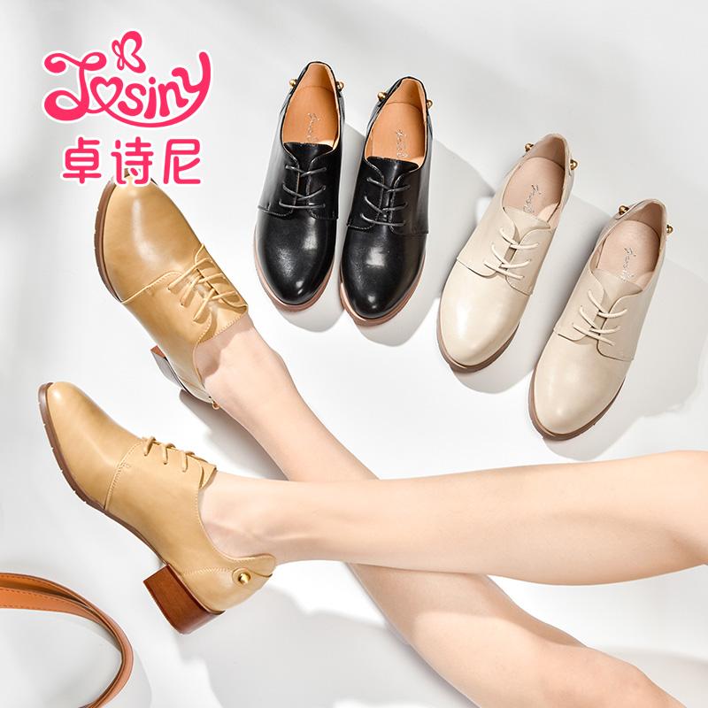 卓诗尼小皮鞋女2018秋季新款英伦风布洛克鞋简约通勤百搭单鞋