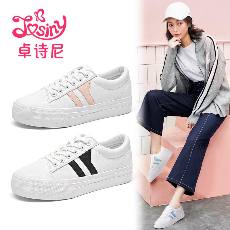 卓诗尼2018秋季新款小白鞋女圆头低跟运动板鞋平跟系带休闲小白鞋