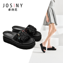 Zhuo Shini Thick-heeled Sandals Female 2009 Summer New Baitao Leisure Neutral Sequins Decorative Fashion Slippers Female