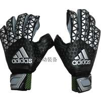 Football goalkeeper gloves non-slip wear finger thickening gantry goalkeeper gloves