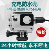 SJ9000充电防水USB接口外壳 运动相机运动摄像机配件 山狗4K