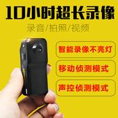 高清微型摄像机迷你监控摄像头小型运动相机袖珍DV家用执法记录仪