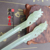 Jade hair, classical pure natural tap jade tweezers hair cheongsam old-fashioned tiara Chinese wind jewelry