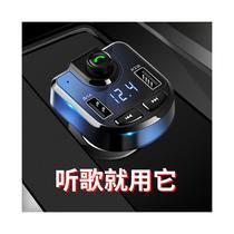 盘汽车点烟器车载充电器U播放器多功能蓝牙接收器音乐MP3现代车载