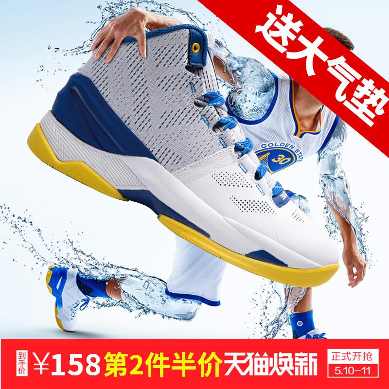 代篮球鞋男鞋