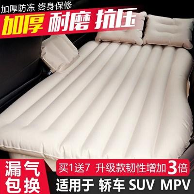 包郵雙人床車震床車載內飾床墊汽車床懶人汽墊床長安充氣充氣車內打折促銷