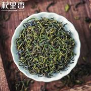 杞里香枸杞芽茶宁夏中宁严选芽茶30g/袋 宁夏特产