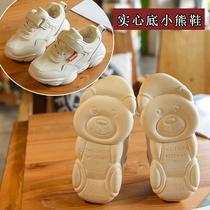 网面跑步新款女网鞋男童鞋鞋秋季儿网鞋男休闲透气小学生网鞋男