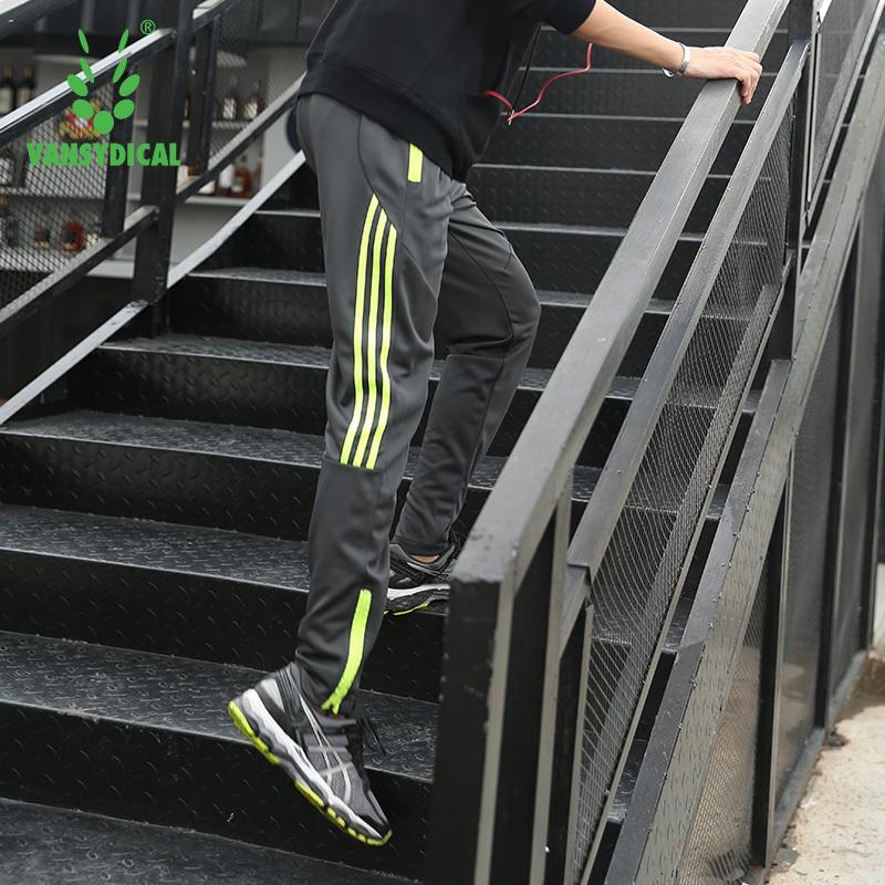 运动_健身训练运动裤1元优惠券