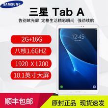 Samsung/三星 SM-T585C /T580 10.1寸  八核智能平板电脑