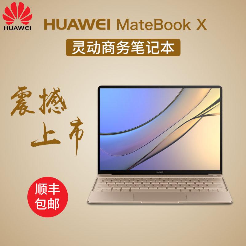 华为笔记本 超级本 笔记本电脑 W09 WT X Matebook 华为 Huawei