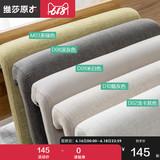 维莎床头软包 靠垫 靠垫套子 / 五个颜色选择 / 可拆洗