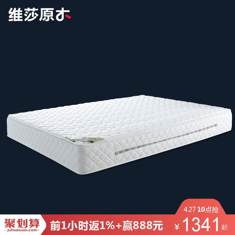 袋装弹簧床垫