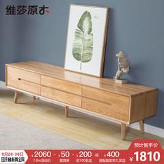 日式实木电视柜