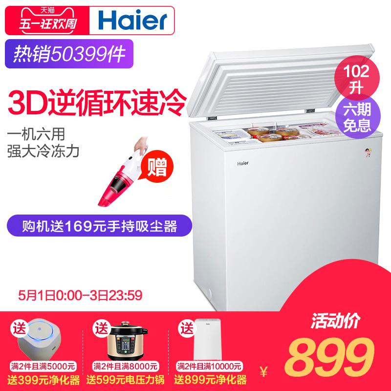 家用冰柜冷柜海尔