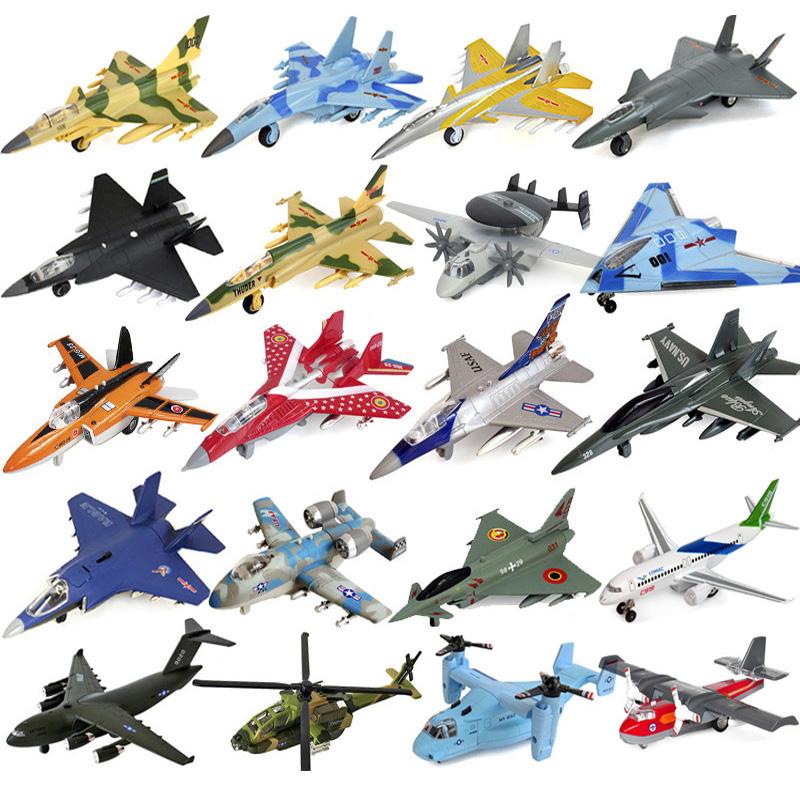 轰炸机模型合金