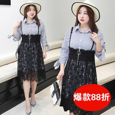 2018秋新款大码女装胖mm加肥加大码时尚套装两件套连衣裙韩版显瘦
