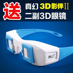 左右格式暴风电脑电视近视通专用3d眼镜超红蓝左右分屏立体观屏镜