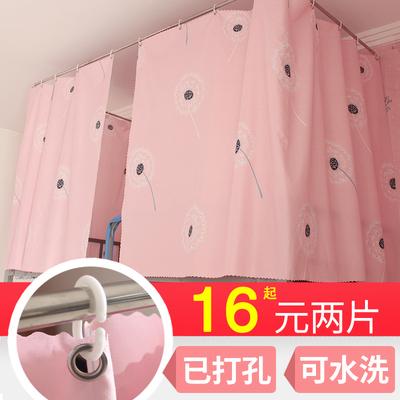 大学生宿舍床帘女寝室评测