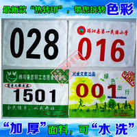 Spot Sports Games Numbers Board Players Numbers Numbers Printed Colors Chunyao