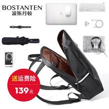波斯丹顿新款双肩包男商务休闲电脑旅行韩版时尚潮流书包男士背包