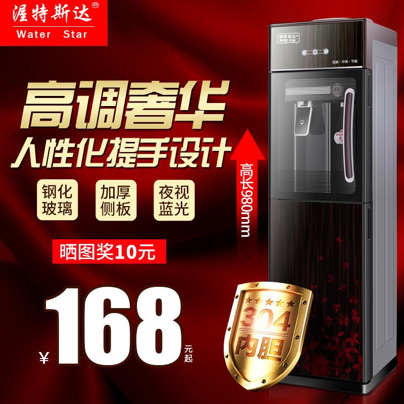 新品制冷饮水机立式家用办公钢化玻璃双门节能高档特价冰热开水机
