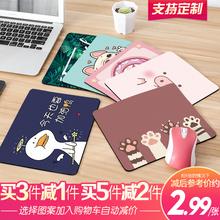 玩途鼠标垫可爱女生卡通动漫小号加厚小清新广告定制订做电脑桌垫