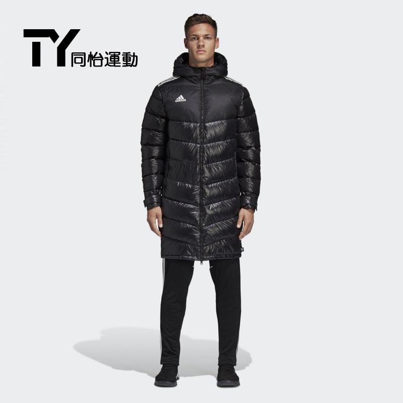 阿迪达斯adidas 18款冬季男子长款保暖运动羽绒服夹克外套CZ3972
