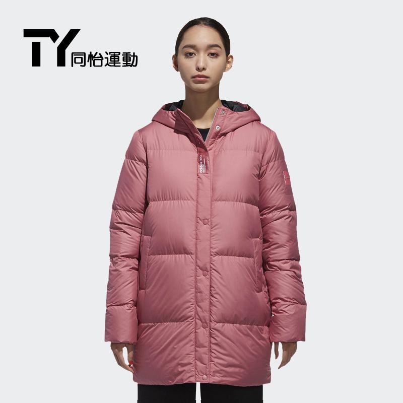 阿迪达斯neo 2018冬季新款女子连帽保暖运动羽绒服外套DM4248