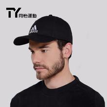 2019春季新款 男女运动帽休闲防风遮阳帽S98151 阿迪达斯adidas