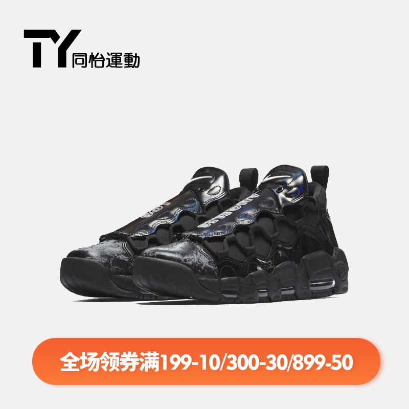 耐克Nike Air More Money LX新款女子大air黑白篮球鞋AJ1312-002