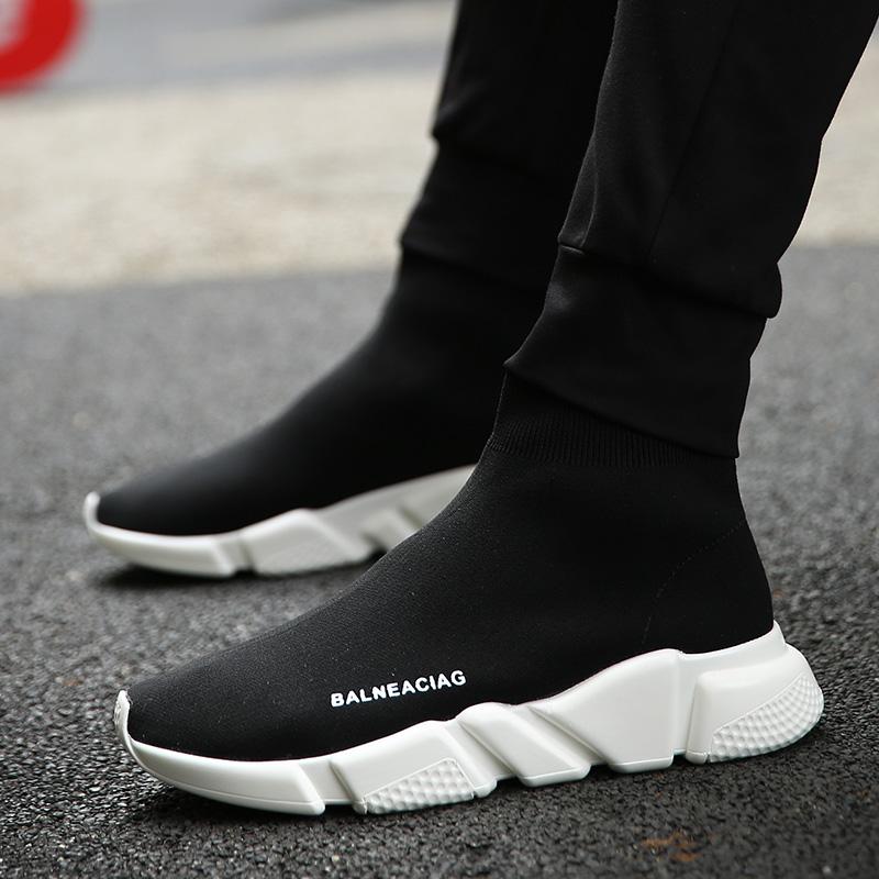 2017韩版新款飞织弹力袜子鞋欧美男了个性百搭潮流透气运动休闲鞋3元优惠券