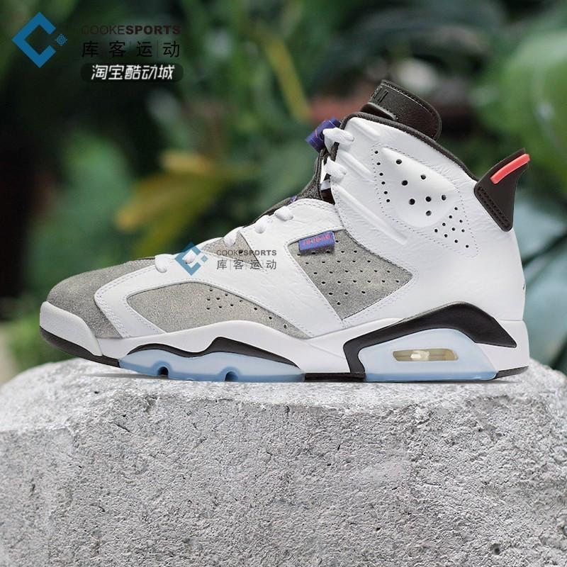 库客 Air Jordan 6 Flint AJ6燧石 紫外线 灰白篮球鞋 CI3125-100