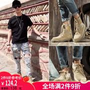 男士马丁靴潮冬季高帮靴子英伦沙漠短靴百搭韩版中帮工装军靴男鞋