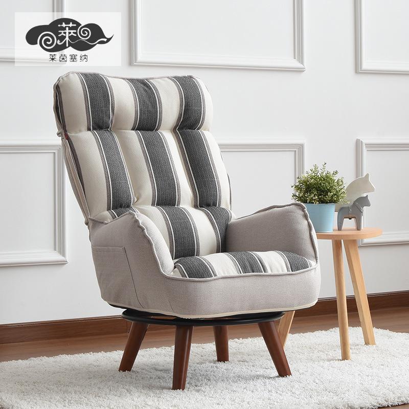 莱茵塞纳LSRZ1沙发椅