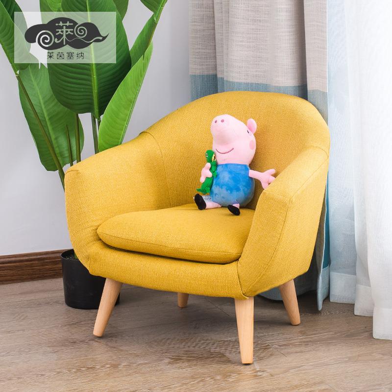 莱茵塞纳LSR15083CHILD沙发椅