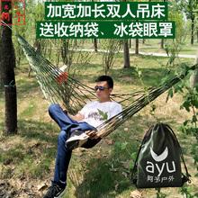 宽绳军绿网状吊床户外单双人尼龙绳吊网秋千睡网摇床栓树野营加大