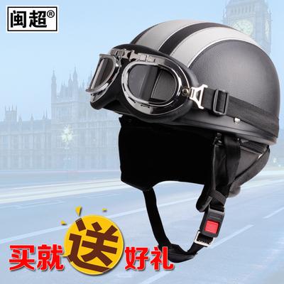 头盔防晒夏季哈雷皮盔 电动摩托车女个性半盔半覆式 男安全帽