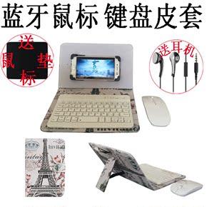 小米安卓无线通手机平板电脑用蓝牙键盘皮套蓝牙鼠标超薄迷你办公