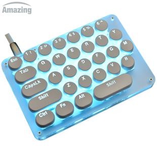 单手机械键盘lol游戏专用吃鸡单手键盘英雄联盟小键盘自定义键盘