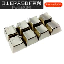 有线键盘USB小太阳背光游戏电脑台式家用发光机械手感笔记本外接