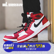 明朗体育 Air Jordan1.5 Chicago AJ1.5 芝加哥白红 768861-601