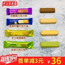 网红零食大礼包组合休闲食品送男女朋友儿童生日进口食品小吃礼物