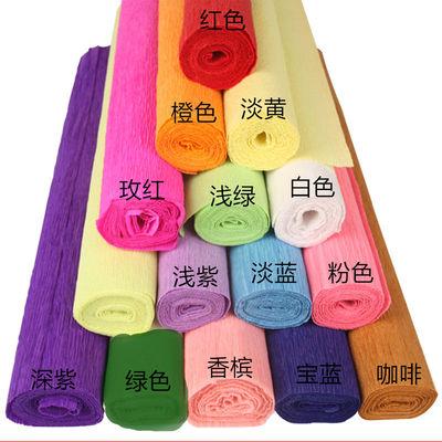 单色卷边纸 皱纹纸 伸缩包装纸 幼儿园儿童手工DDIY手工折纸材料