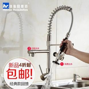 体全铜单把弹簧水槽厨房龙头冷热洗菜盆洗碗抽拉水龙头花洒可旋转
